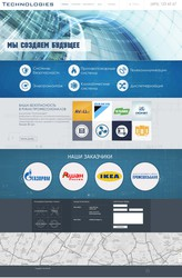 Дизайн сайтов,  интернет магазинов