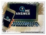 Современные технологии онлайн и мобильных опросов ваших клиентов