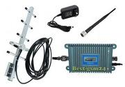 Усилитель сотового сигнала HD-GSM990
