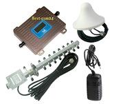 Усилитель сотового сигнала  репитер 3G HB-12W
