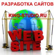 Создание сайтов по всему миру
