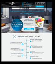 Интернет-маркетинговое агентство Genepix оказывает все услуги  по созданию и  продвижению сайтов.