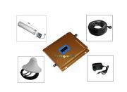 Усилитель сотового сигнала связи диапазонов GSM DCS  3G