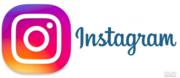 Продвижение,  раскрутка аккаунтов в Instagram (инстаграм)